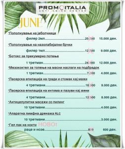 juni new